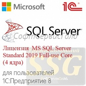 Лицензия на ядро MS SQL Svr Std Full-use Core 2019